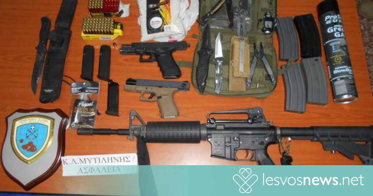 da53b0818dc Με όπλα στο λιμάνι της Μυτιλήνης (φωτο) | Lesvosnews.net